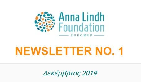 ALF Newsletter