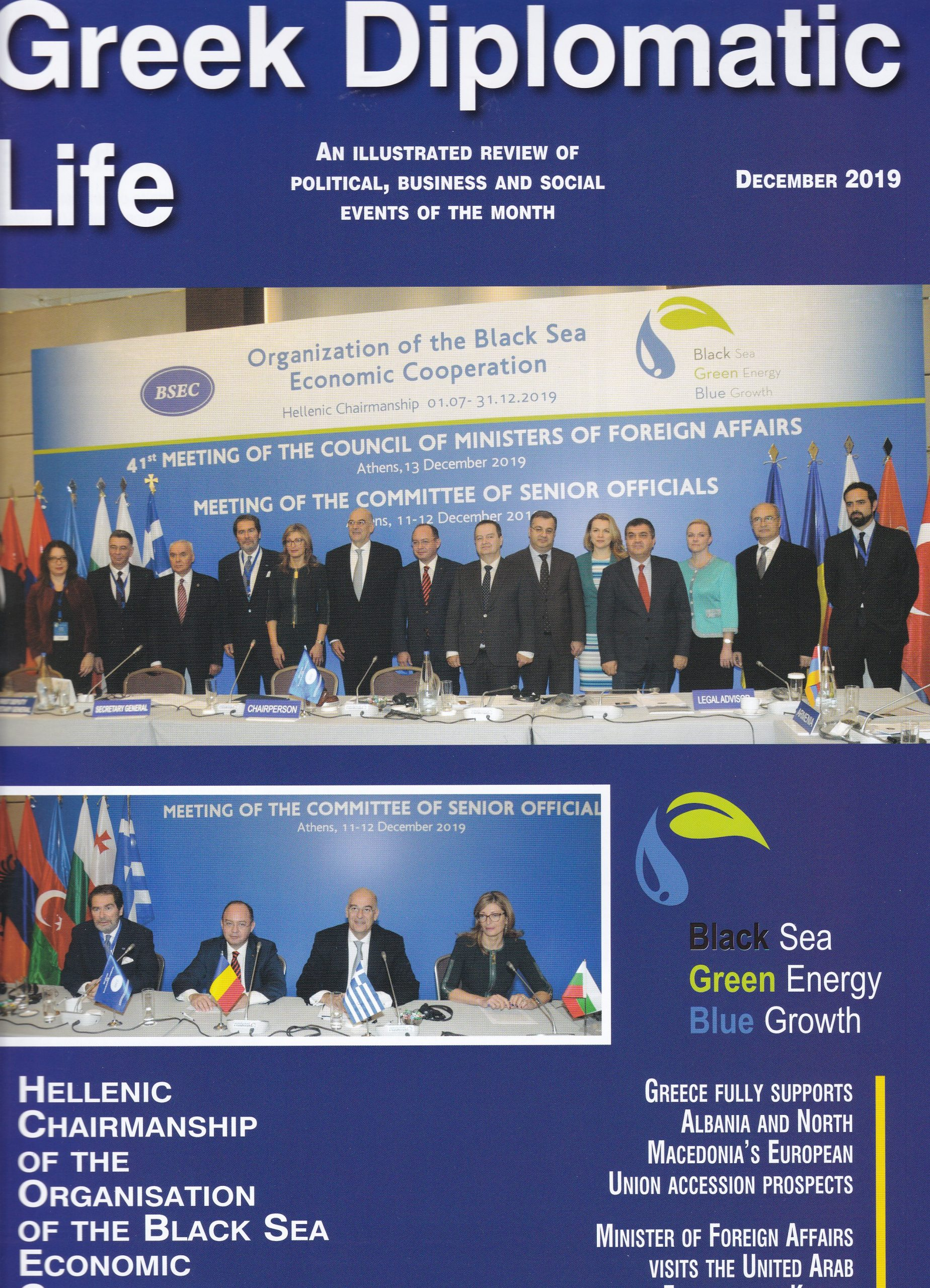 The ICBSS at the Greek Diplomatic Life magazine (December 2019)